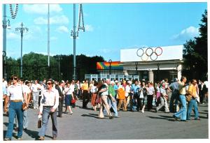 Moscow_Olympic_Games,_1980_(21)