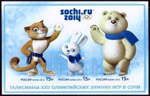Sochi-Olympic-Mascots
