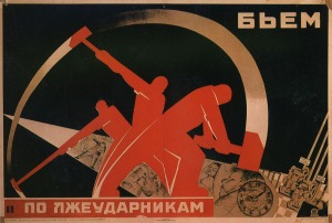 soviet workers poster