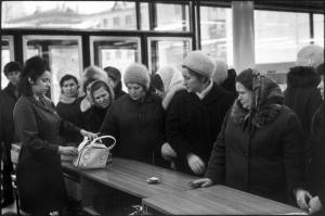 soviet shop