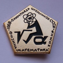 MathOlympics1969