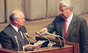Gorbachev and Yeltsin