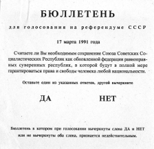 A voting paper in the Soviet referendum